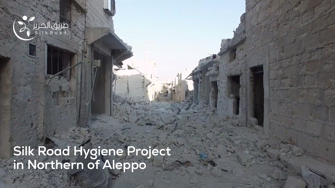 Silk Road Hygiene Project in Northern of Aleppo, Syria
