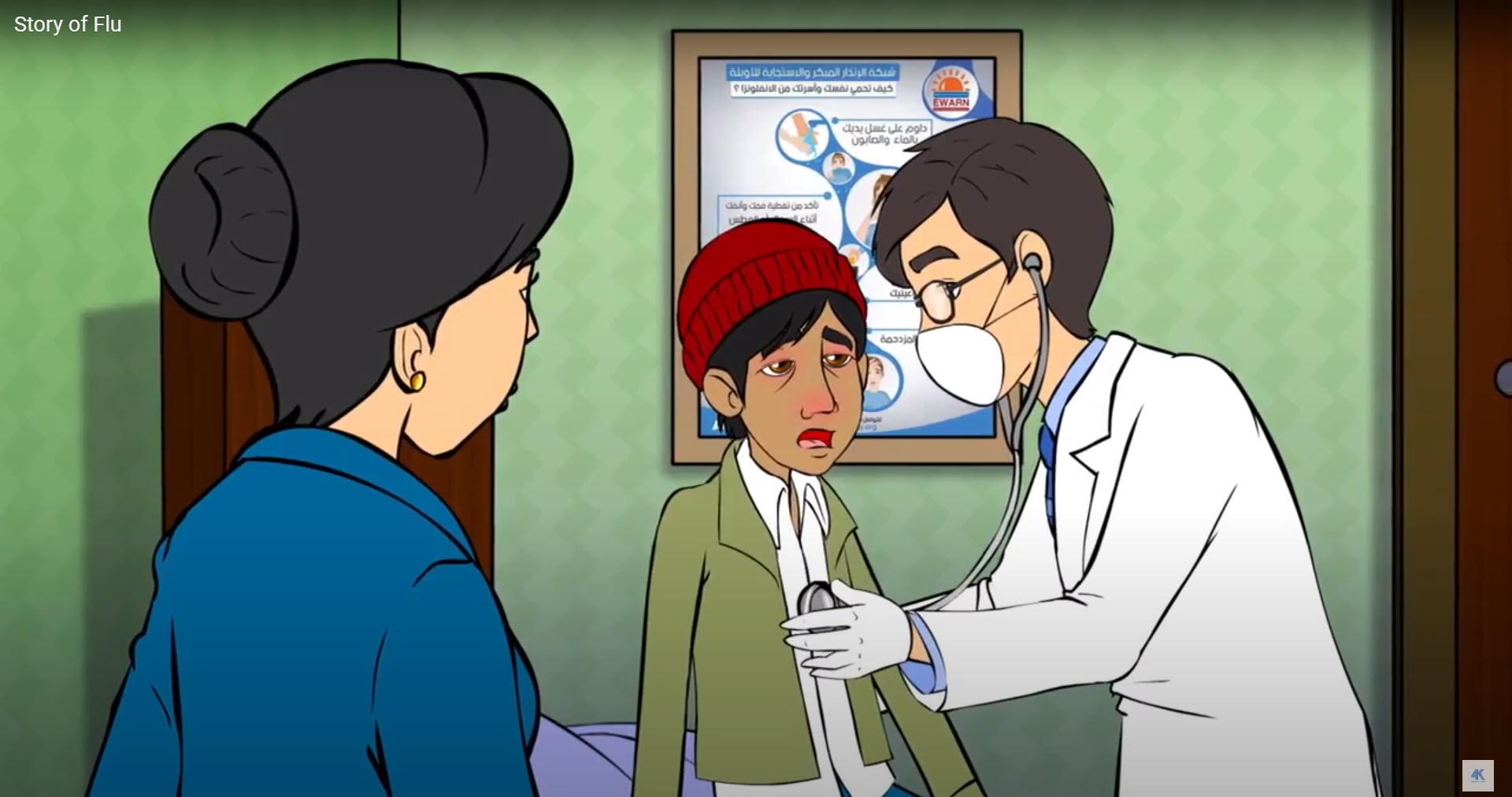 Story of Flu